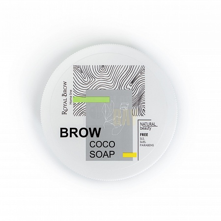 Фиксатор (мыло) для бровей Royal Brow Soap с экстрактом кокоса, 55 гр